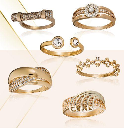 Кольца золотые со вставками