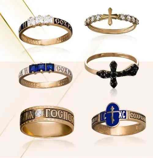 Кольца золотые православные