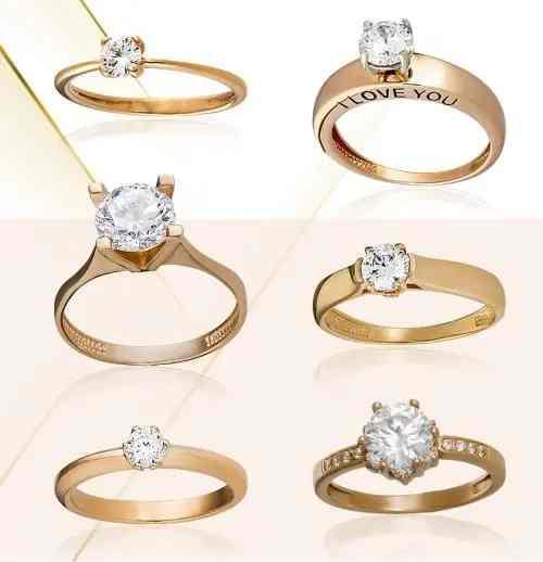 Кольца золотые для помолвки
